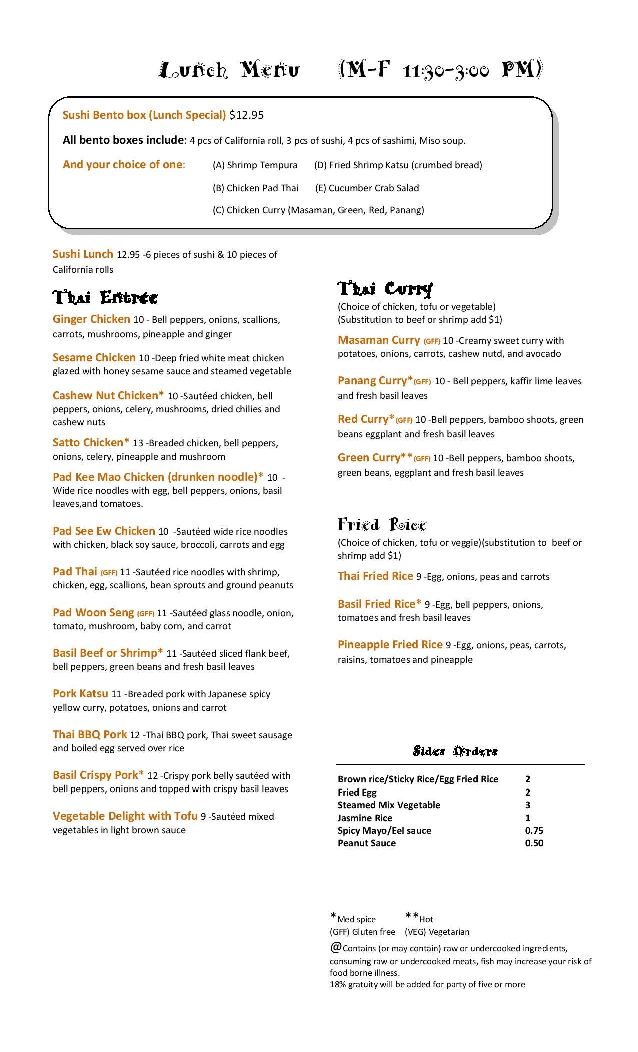 2lunch-menu-page-2-page-001